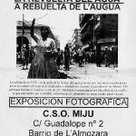 Exposición fotográfica en la MIJU